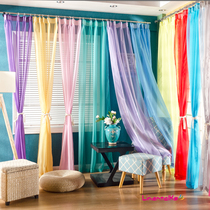 European simple high-grade pure color window gauze yarn curtain partition living room floating window balcony transmittance curtain finished product customization