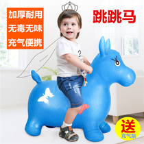 Saut de cheval de saut de cheval de saut de cerf en caoutchouc enfants de cheval jouets élastique non-toxique inodore gonflable augmenter le nombre épaississement