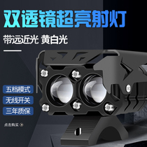 Motorcycle spot light bright light with lens paving light tangent far and near light integrated super bright modified led flash light