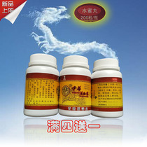 Authentic original bottled Chinese Blood Dragon effect better than boxed Hong Kong fushou Tong buy 4 Get 1