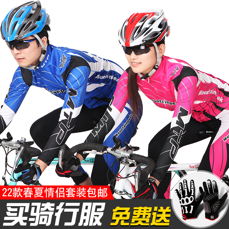New Di Canon Official Store Summer Cycling Suit Long-sleeved Men's and Women's Spring and Summer Sunscreen Mountain Bicycle Wear