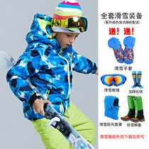 Childrens ski suit boys and girls thick waterproof stormtrooper northeast snow country equipment exported to Russia