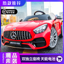 Childrens electric car two-seat four-wheel remote control swing off-road baby toy car can sit double baby child car