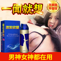 Sexy erotic lingerie Uniform three-point passion set blood drops adult couple sex products flirting