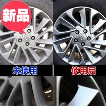 Car wash detergent rust clean foam v oil stain brake powder vehicle. Motorcycle fuel tank rust cleaning
