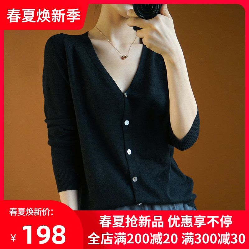 Thin worsted wool knitted cardigan jacket women 2021 spring new v-neck loose sweater outside the top