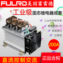 Industrial Grade three-phase AC solid-state relay complete set of components 200A H3200Z H3200ZF