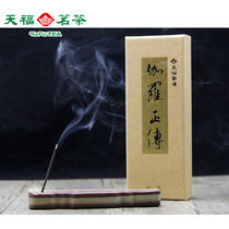 Tianfu tea Garo is passing the line incense Japanese incense hall pure natural home indoor athe honolulu