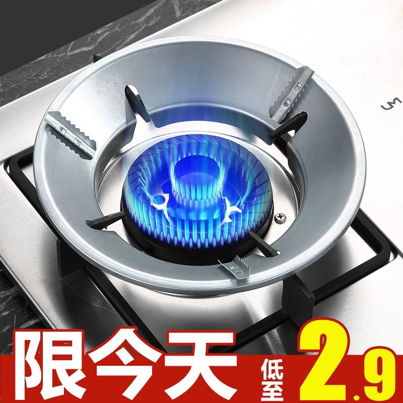 Le four antidérapant de cuisine couvre le bouclier éolien liquéfié bouclier éolien de four à gaz poêle à gaz domestique feu d'économie d'énergie couvrir le type universel