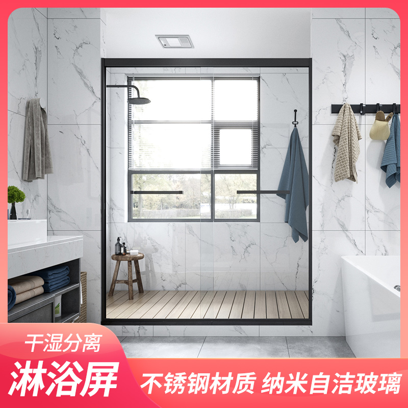 Kaisong stainless steel shower room overall simple partition glass door dry-wet separation bathroom screen black customization