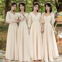 Зимние подружки невесты обычно носят сестра платье подружек невесты группы платье женщин 2020 новые осень и зима длинные рукава тонкой крышкой мяса