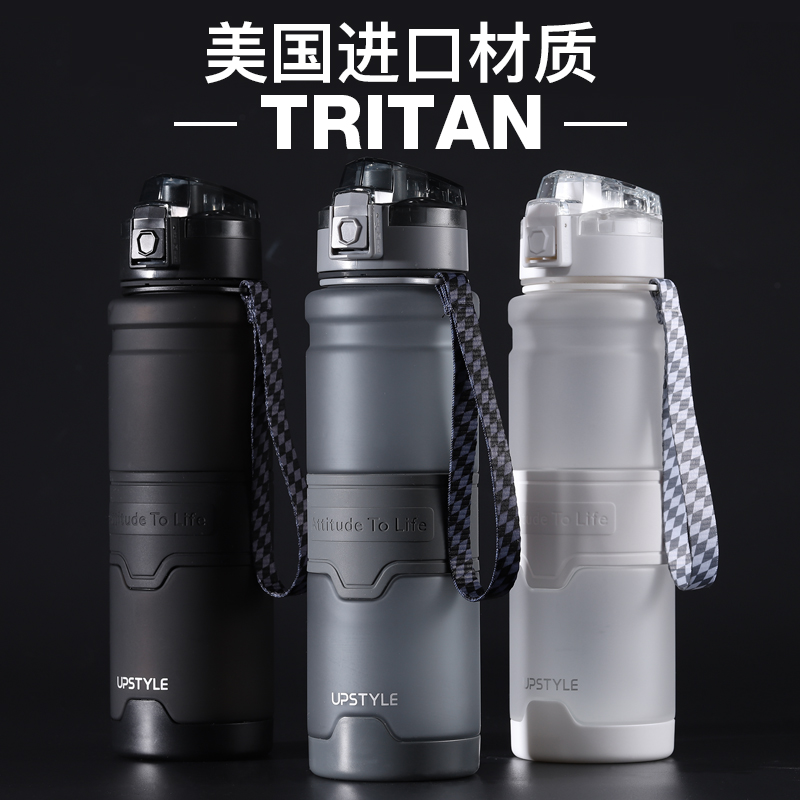 Sports cup tritan large capacity 1500ml mens summer portable fitness high temperature water bottle drop plastic cup