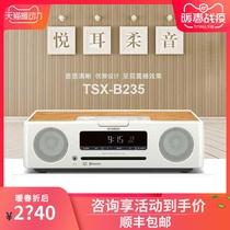 Yamaha Yamaha TSX-B235QH Bluetooth mini prenatal CD audio home bedroom bedside speakers