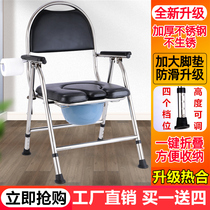 The old mans toilet chair is reinforced and strong and the foldable household pregnant womans stool stool stool squat pit toilet is moved to the toilet