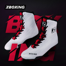 Zboxing Boxing shoes boys and girls boxing sneakers boots Boxing training shoes male professional boxing shoes man