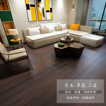 Household E0 Class three layer environmental protection wear-resistant waterproof bedroom floor heating multi-layer Parquet 15mm factory Direct Sales