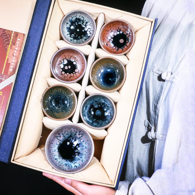 Ceramic Jiandang teacup home small cup Kung Fu tea set tasting cup handmade tea master cup
