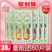 Spontaneous hot insole warm feet paste without charging heating insoles can walk electric hot feet pads Ai grass foot bottom hot mat women