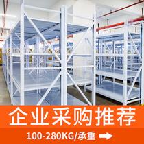 货架仓储仓库置物架家用多层地下室多功能自由组合货物展示铁架子