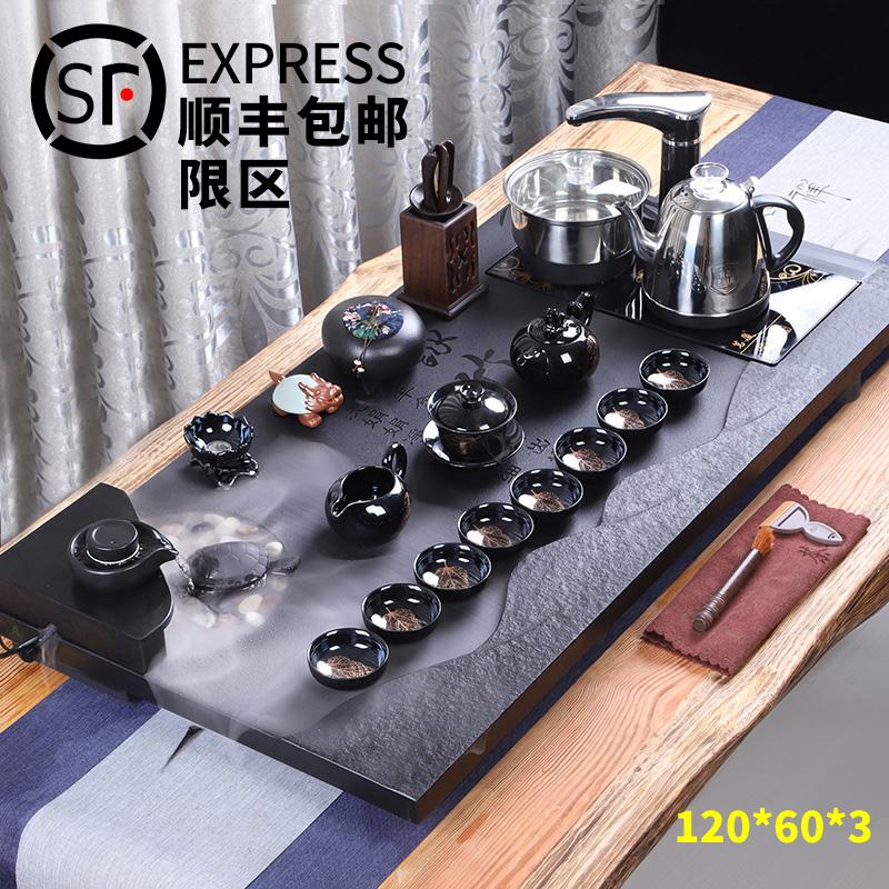 Wujin stone tea plate tea set family living room simple kung fu tea ceremony atomized large tea table stone tea sea fully automatic