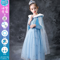 Aisha princess dress female genuine frozen Aisha Aisha 2020 spring new girl Princess Anna dress