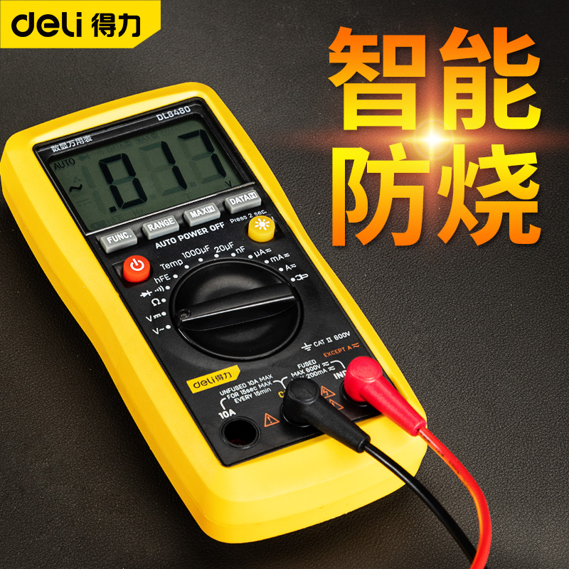 The digital high-precision number of powerful meters shows that the electricians intelligent anti-burn automatic small portable type