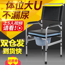 Old man sitting chair foldable pregnant woman toilet old mobile toilet chair stool stool seat chair adult household