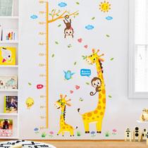 Мультфильм дети датчик правитель высота ребенка наклейки съемные индивидуальные высокие стены наклейки стены декоративные обои самоклеящиеся