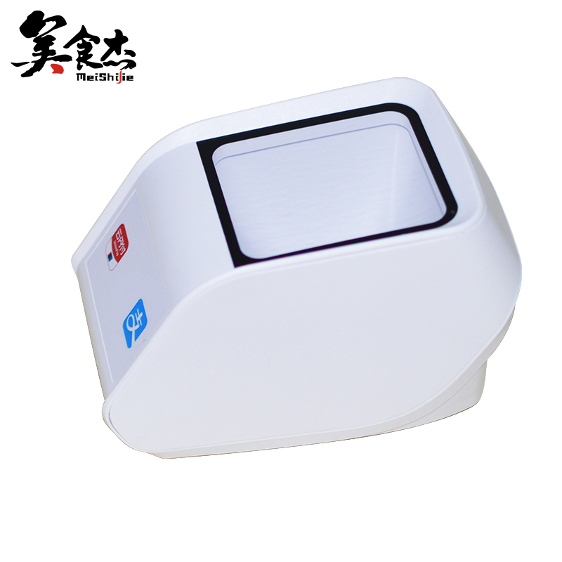 Gourmet Jie sweep code collector payment box QR code scanner weChat Alipay payment device scanning platform small white box cash register sweep code gun