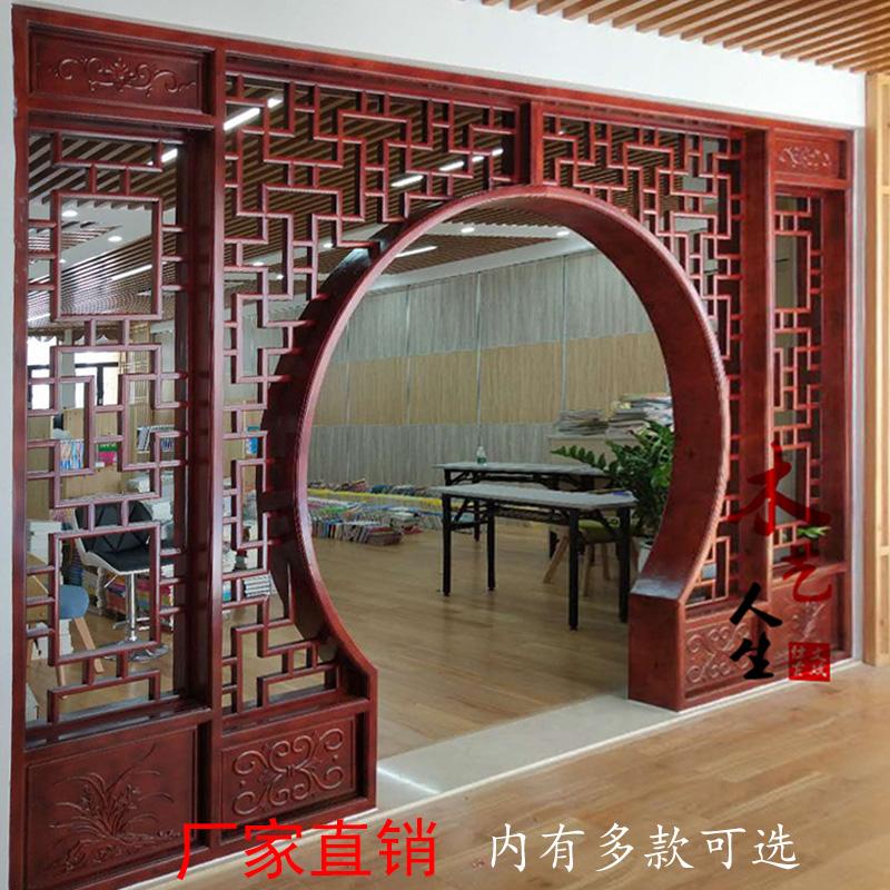 Dongyang bois sculptant antique chinoise porte de caverne de lune fleur en bois massif Bo cadre antique séparé le salon autour de la porte d'arc Xuanguan porte de lune