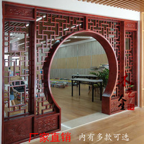 Dongyang wood carving Antique Chinese moon cave door Flower lattice solid wood Bo ancient frame partition living room round arch door entrance Moon door