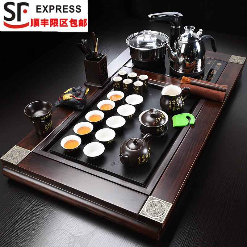 Tea plate complete set of solid wood household purple sand bubble kung fu tea set cup fully automatic four-in-one tea sea simple tea table