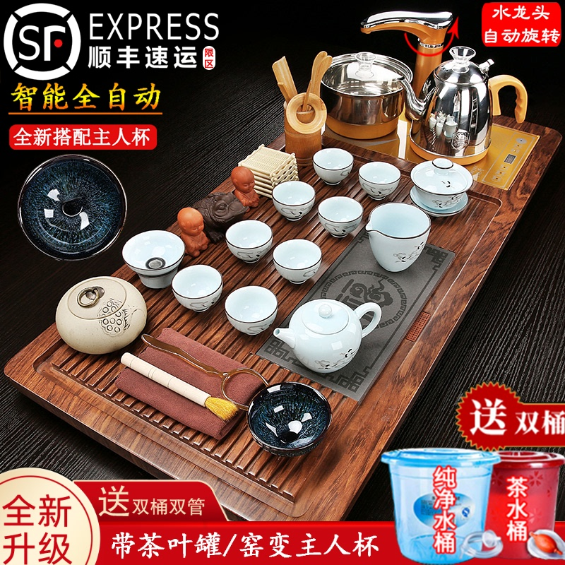 Purple sand tea set home tea plate kung fu solid wood tea table fully automatic one-in-one kettle office living room