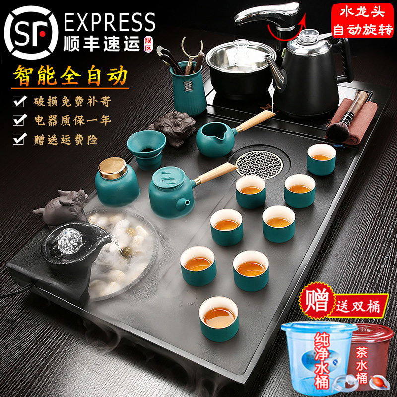 Natural Wujin stone tea plate tea set home office fully automatic one living room whole flowing tea table
