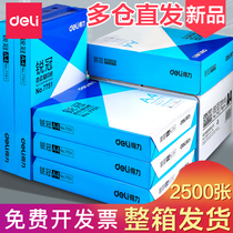 Power a4 printing paper a4 paper copy paper 500 whole box double-sided white paper draft paper affordable 80g paper a four-paper 70g g a box of 5 packs of printer paper office supplies paper
