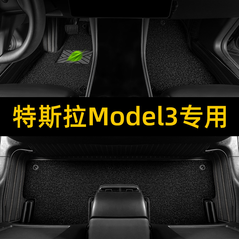 Specially designed for Tesla model 3 foot pads fully surrounded tesla car foot pads bean 3 carpet waterproof original factory