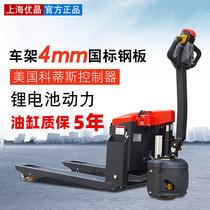Шанхай U-Jing полностью электрический кучи высокий двигатель полностью автоматический гидравлический транспортер 2T быка литиевой батареи небольшой Кинг-Конг 1 тонна