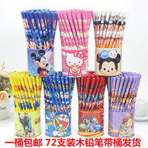 Student Cartoon Barrel Wooden pencil 72 containing HB lead-free poison environmental pencil pupils without rubber writing pencil