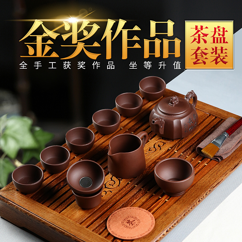 Yixing purple sand pot set home kung fu teapot tea plate set living room tea set office with high-end guests