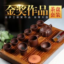 Исин фиолетовый песок горшок набор Бытовой Кунг-Фу чайник чайный поднос набор Гостиная чайный сервиз Офис с высококлассными гостями