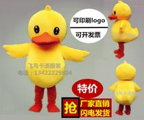 小黄鸭卡通服装人偶香港大黄鸭动漫演出cosplay服大黄鸭玩偶服装