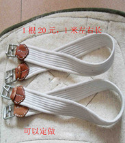 Ma Yichun line weaving saddle belly tourist saddle belly Equestrian Supplies Belly