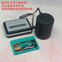 Nostalgic tape drive With An old-fashioned play card player automatically flips USB power to send a full set of Jay Chou