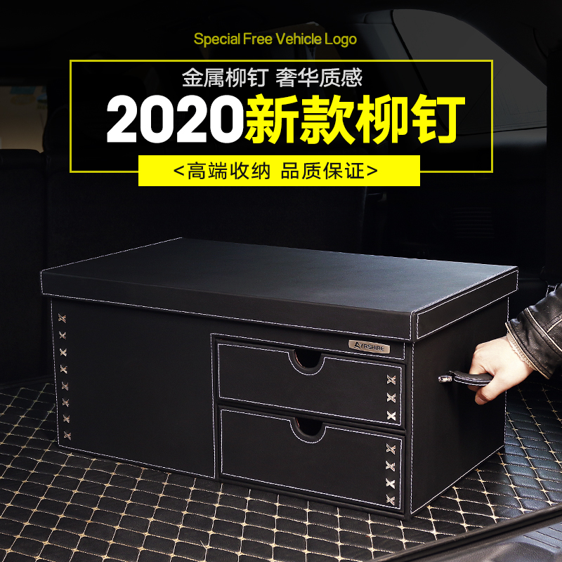 Car trunk storage tail box to organize the collection of artifacts car storage box Mercedes-Benz BMW car supplies luggage