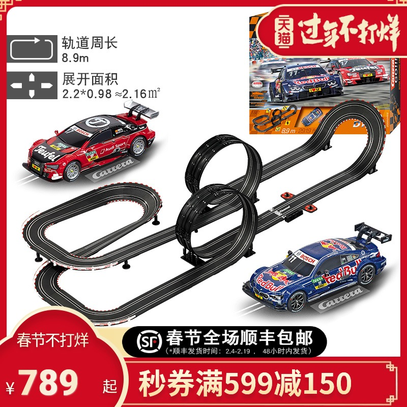 The Carella Boys Track Racing Double Track simulates a large electric remote control toy for a child toy boy