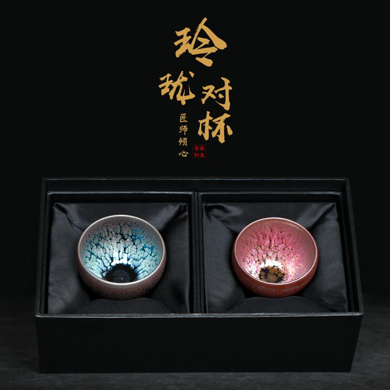 Miner Jianyang Jiandang teacup pure hand-made raw ore tire oil drops of tea spot tea tea set master cup