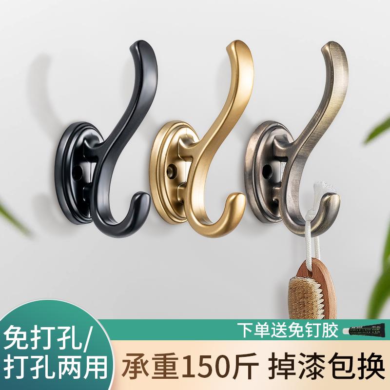 Xuanguan shoe cabinet wardrobe clothes towel hook wall wall metal coat hook hanging clothes hook single punch-free