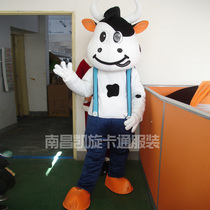 Mengniu Cartoon Costume Dairy cow cartoon doll walking Puppet Dolls Costume