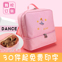 Dance Bag Training Course high capacity female schoolbag fashion girl girl cute child dance backpack practice shoulders