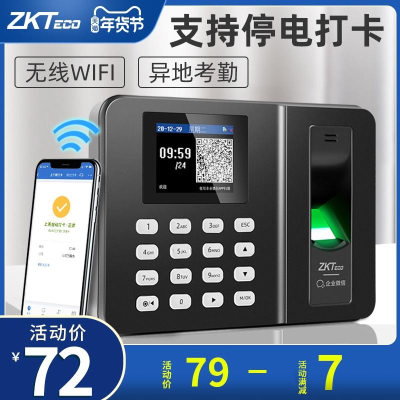 ZKTeco card player fingerprint identification time machine enterprise WeChat wx3960 card player mobile phone APP check-in machine wireless smart network cloud attendance machine